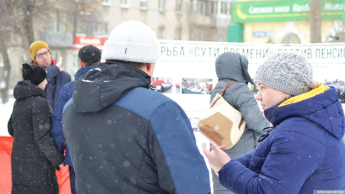 Нижний Тагил, информационный пикет «Губительные последствия пенсионной реформы в России»