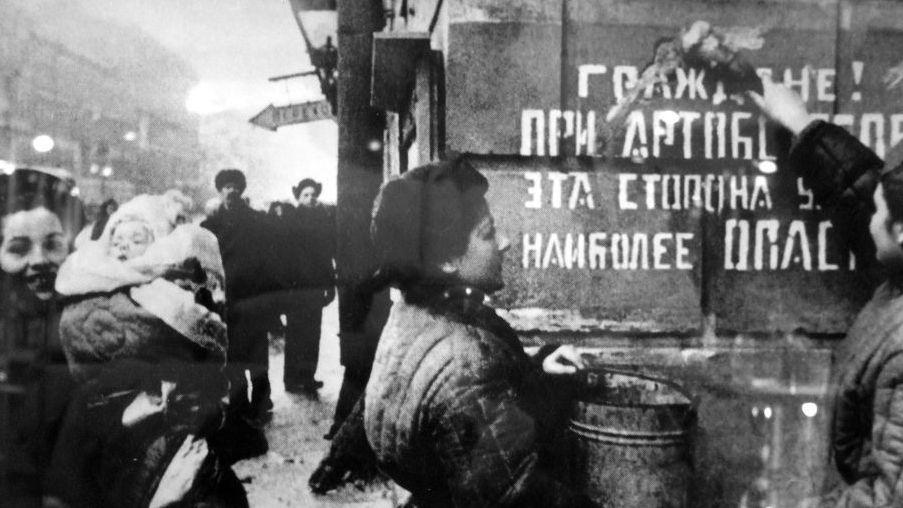 Ликующий Ленинград. Блокада снята. 1944 год