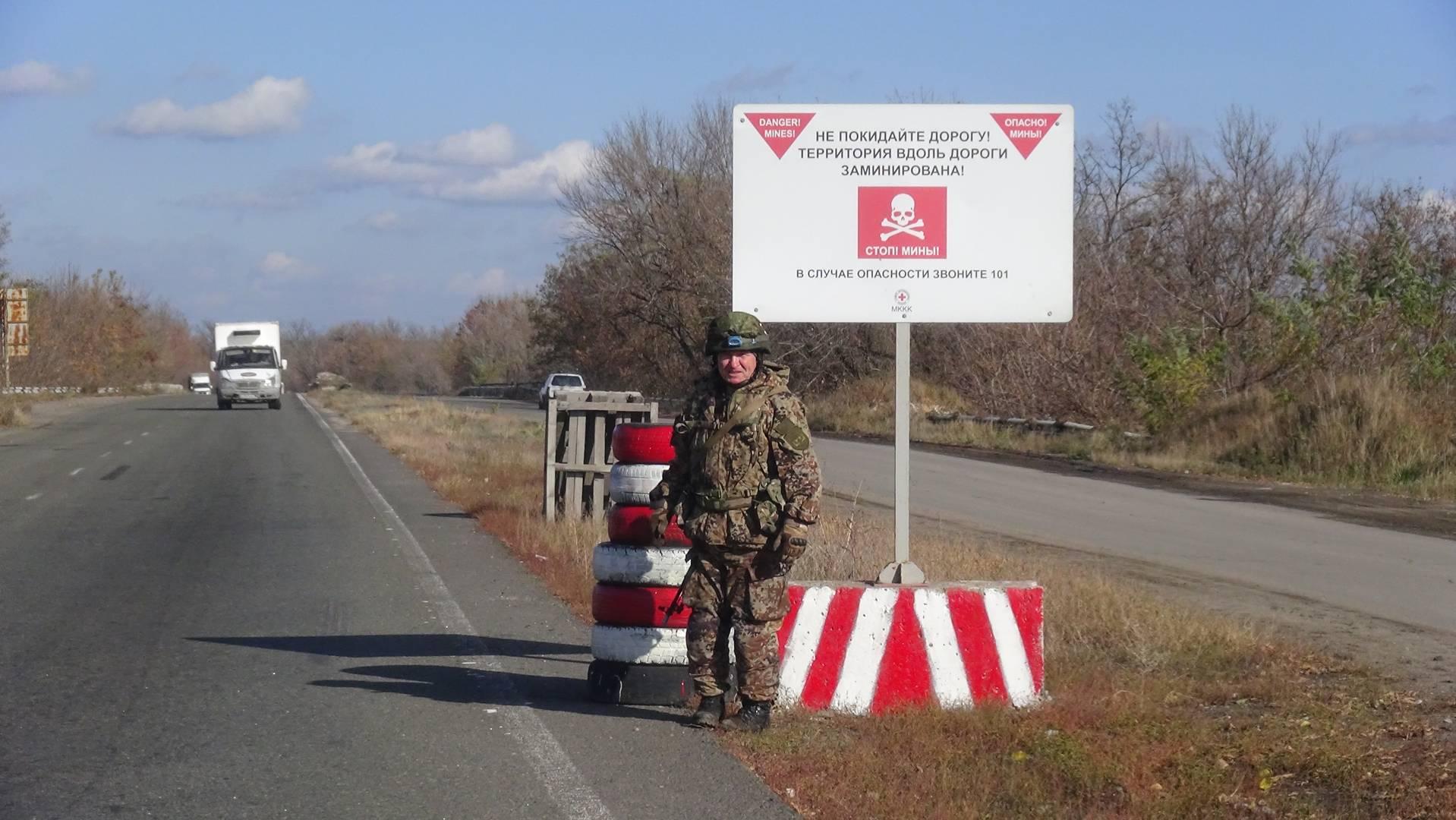 ДНР. «Территория вдоль дороги заминирована!». Октябрь 2018