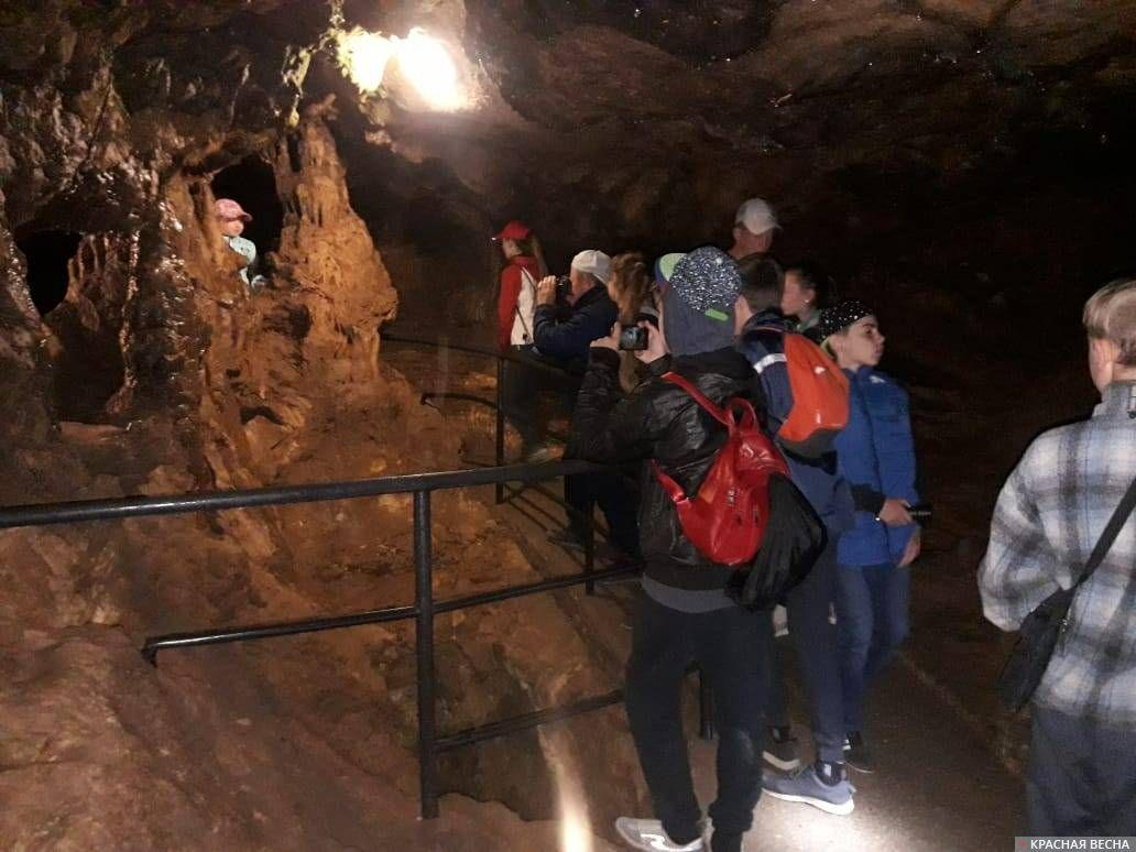 В Красной пещере. 01.05.2019