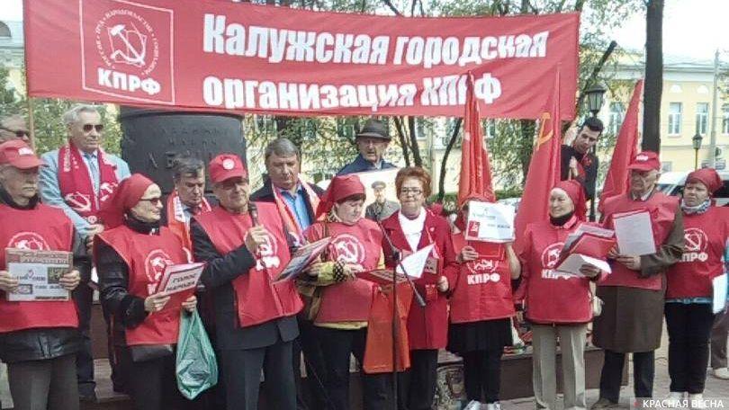 Участники первомайского митинга КПРФ читают стихи. Сквер им.Ленина. г.Калуга 1 мая 2019 год.