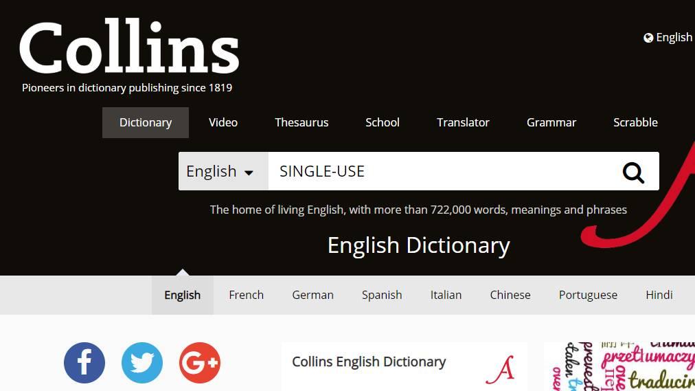Cловарь Collins.