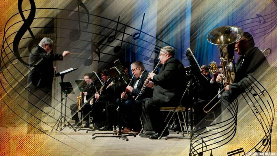 Духовой оркестр Костромской области