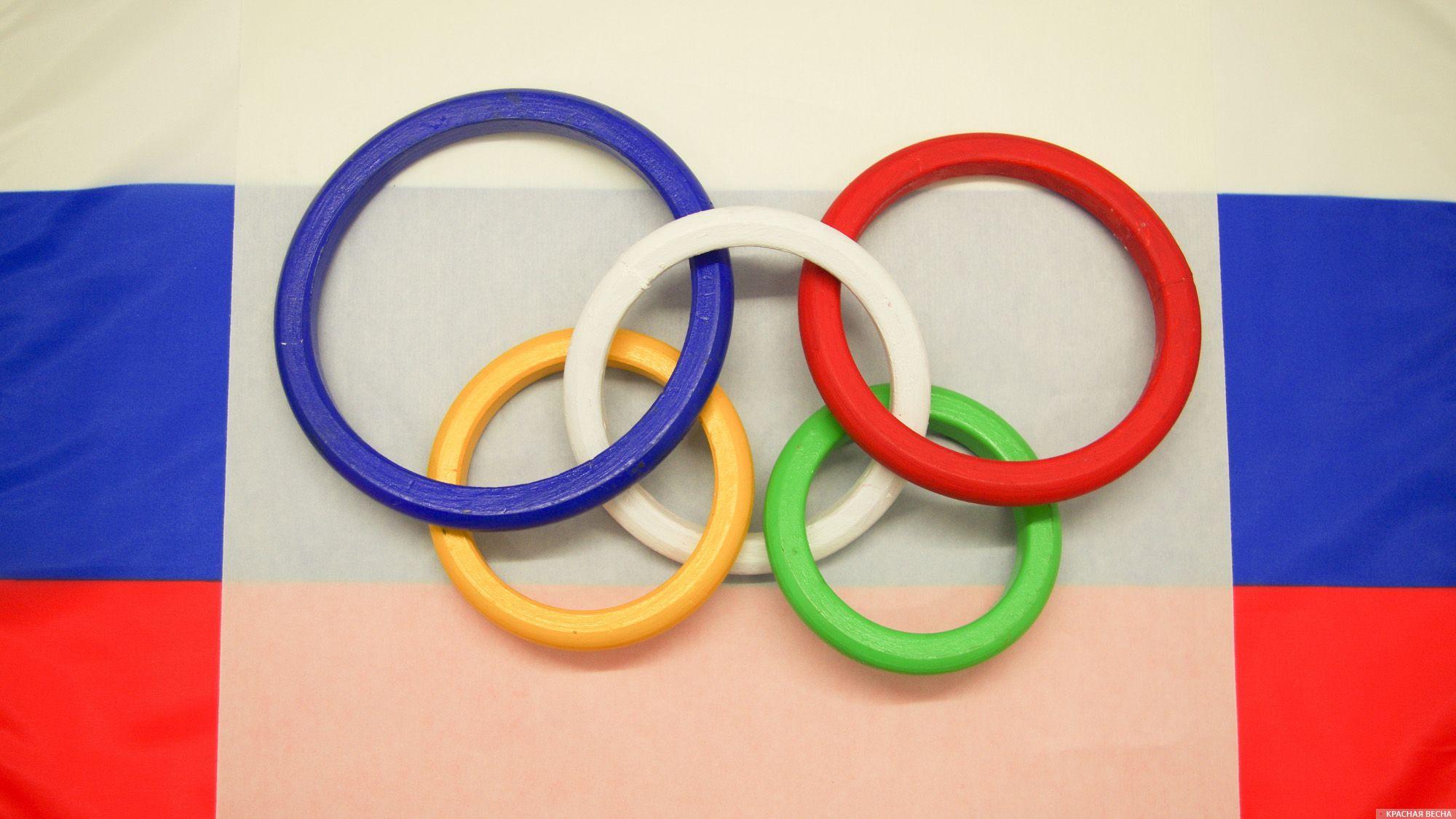 Олимпиада под белым флагом