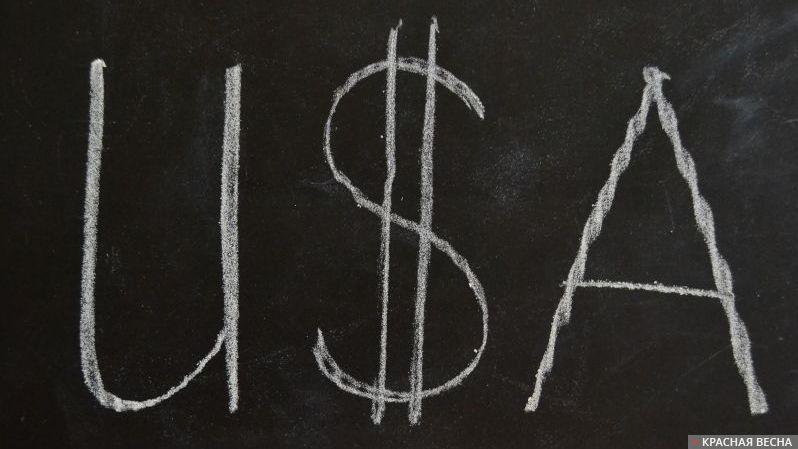 Экс-конгрессмен предсказал «внезапный коллапс» экономики США