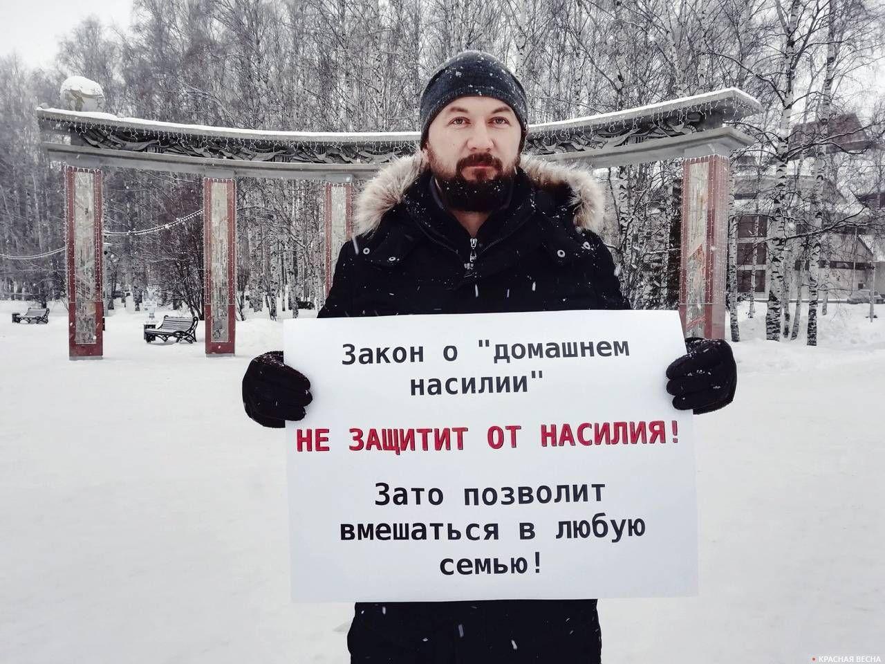 Пикет против закона о СБН в Ханты-Мансийске