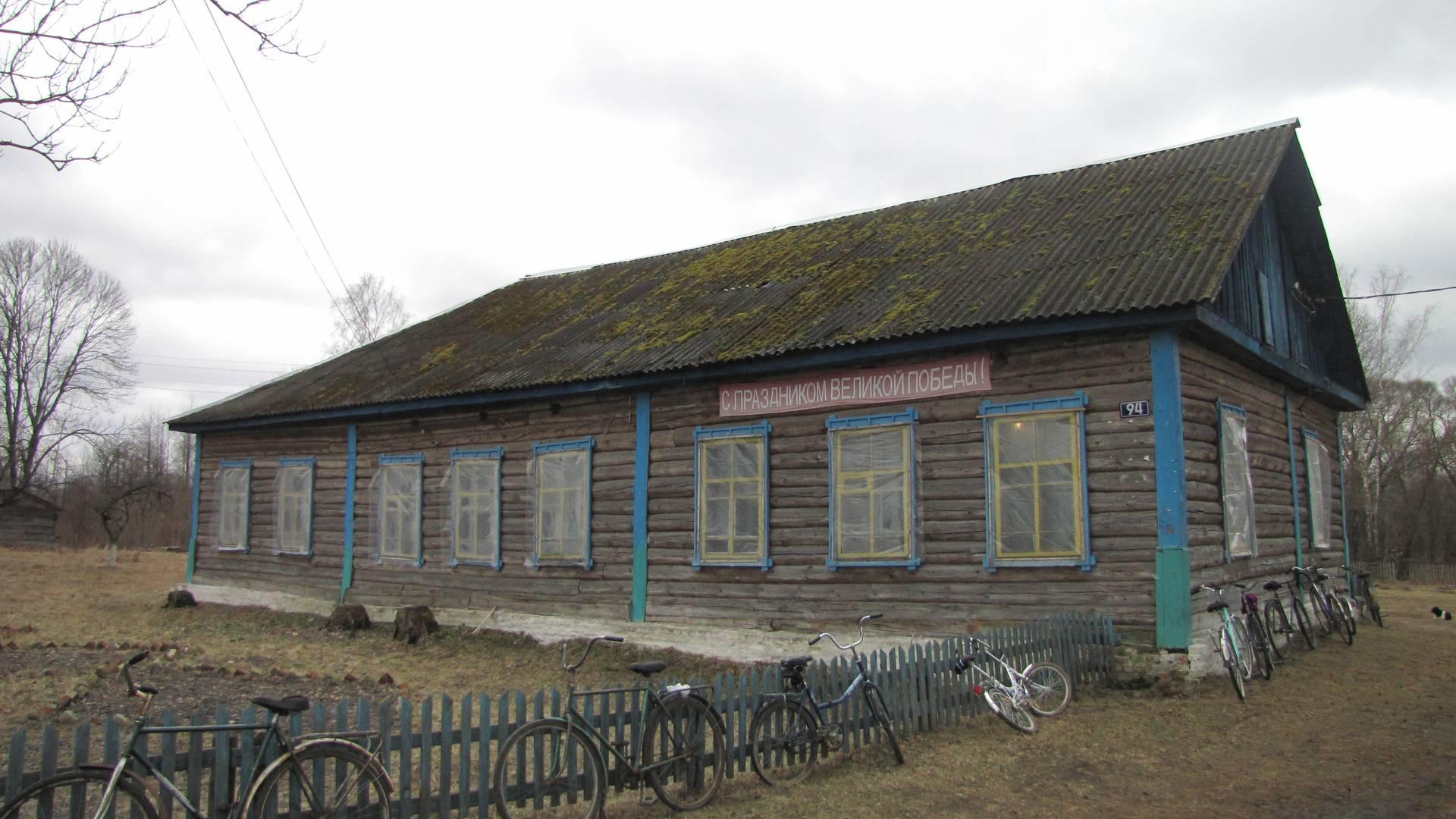Школа в деревне Кургановка Красногорского района Брянской области. Ликвидирована в 2017 году