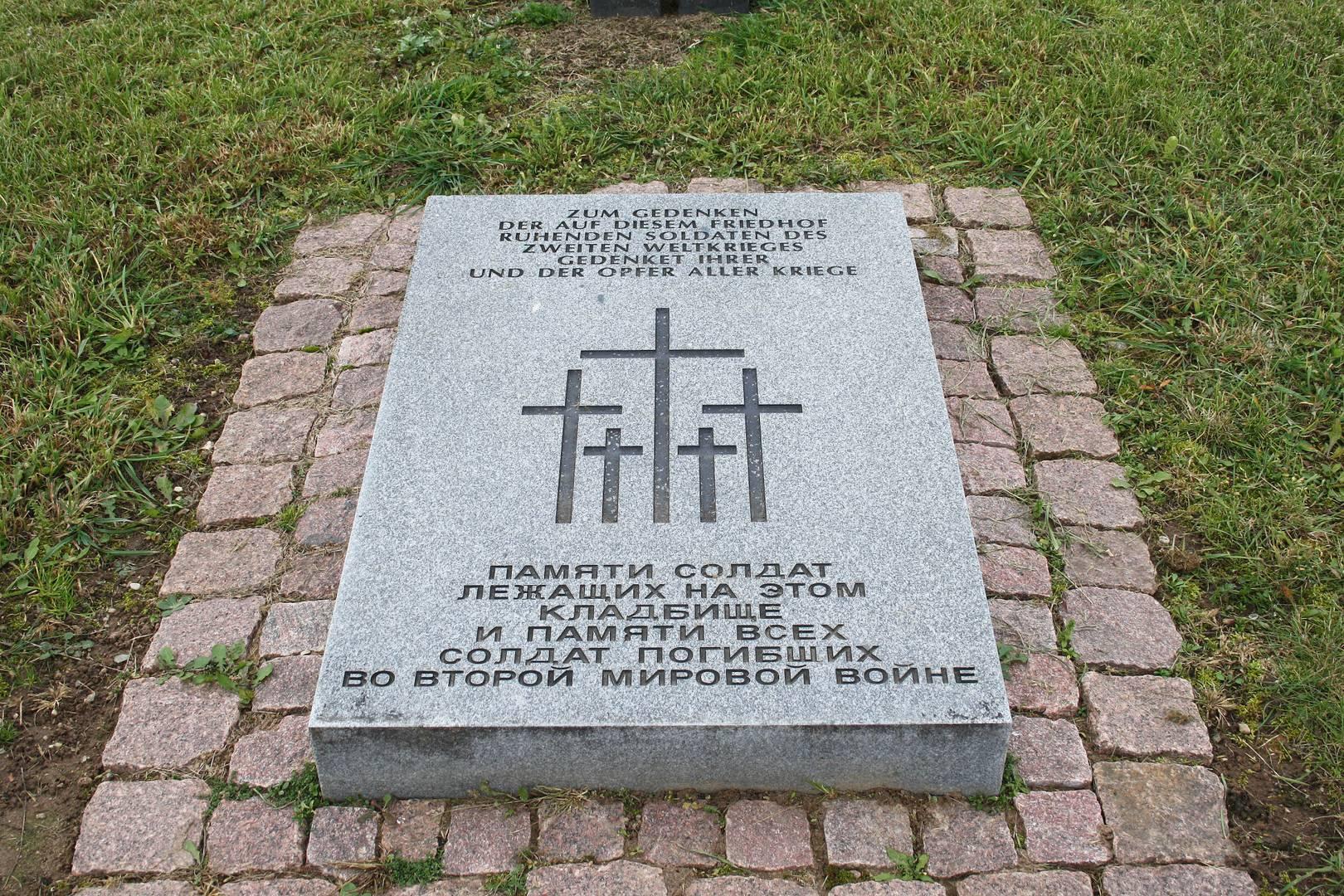 Плита с символикой Народного союза Германии по уходу за военными захоронениями на немецком военном захоронении в г. Себеж, Псковская область