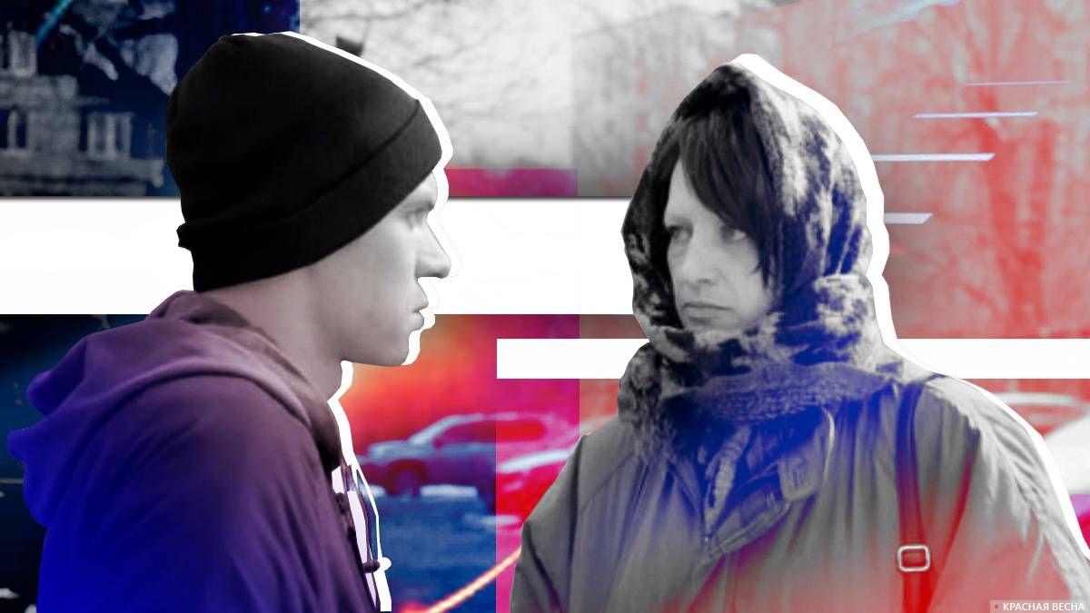 Столкновение родителей и детей в России