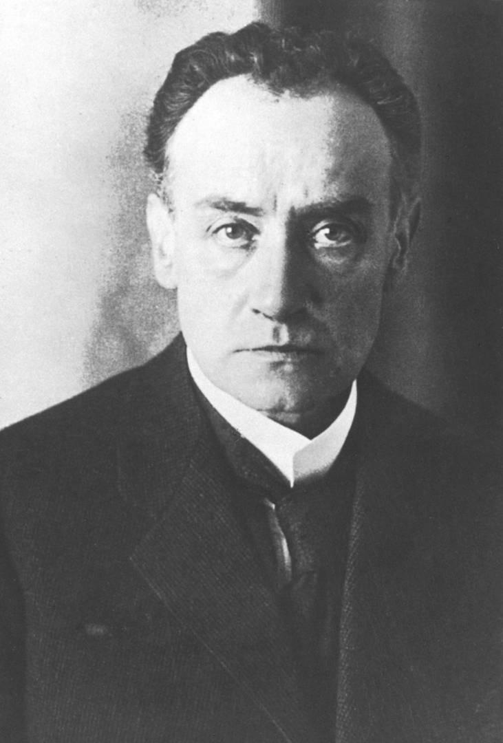 Альфред Шулер