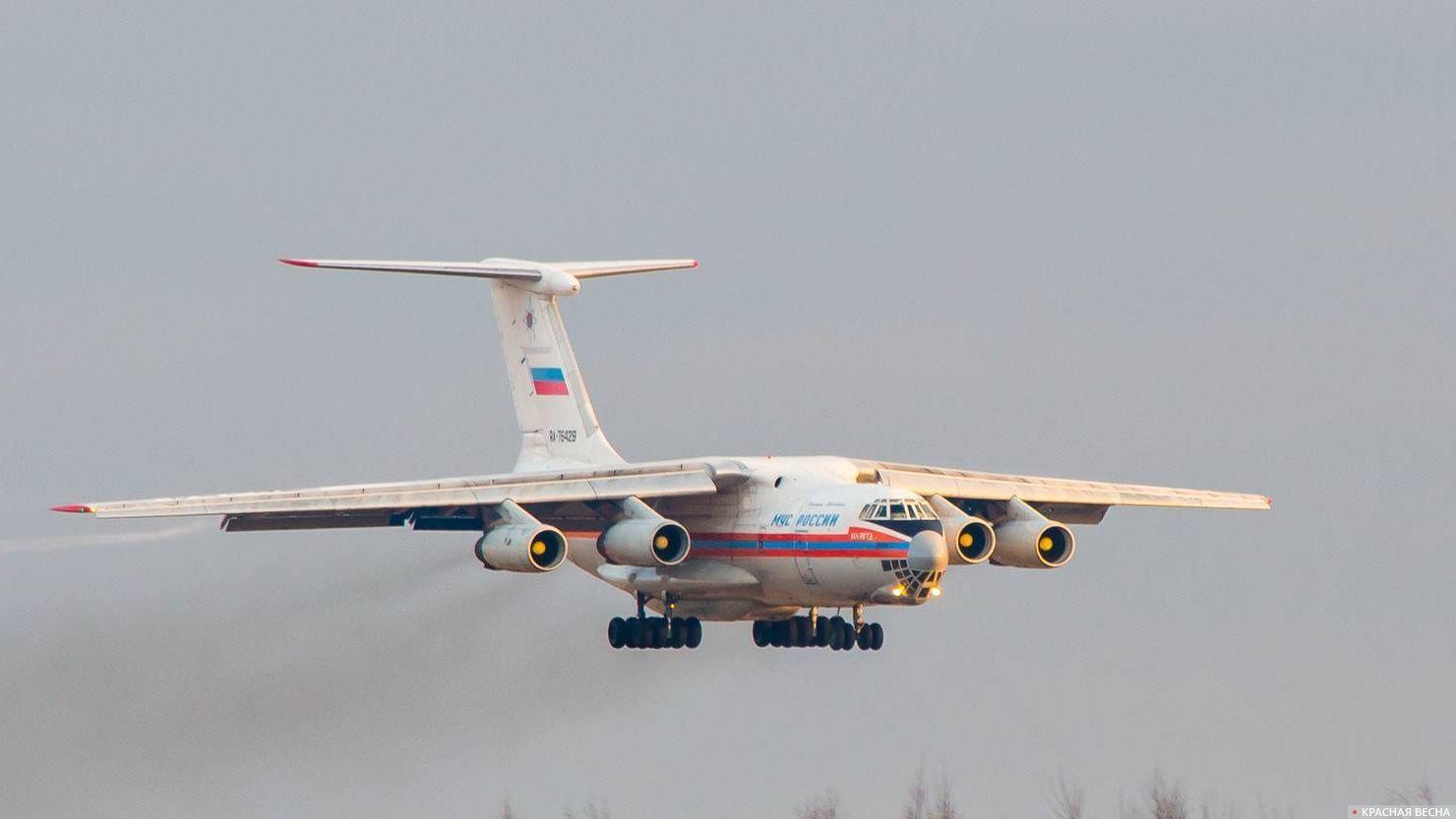 Ил-76ТД МЧС. Посадка