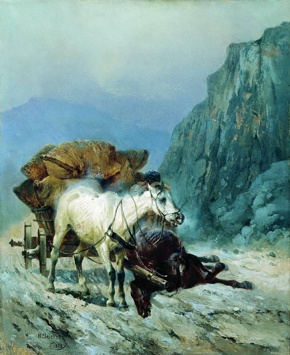 Николай Егорович Сверчков. Загнанные лошади. 1879