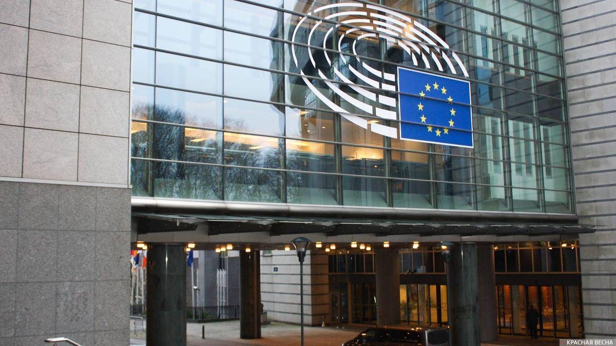 Европарламент. Брюссель. Бельгия