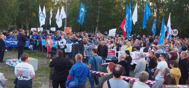 Митинг в Северодвинске (4 сен 2018)