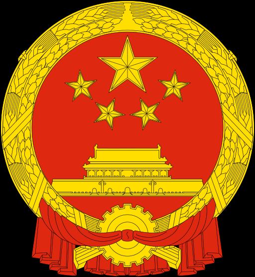 Эмблема МИД КНР