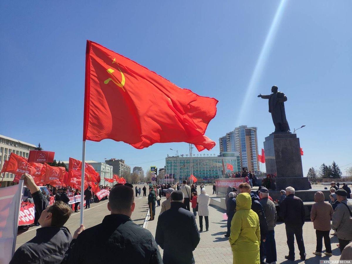 Митинг КПРФ на первомайской демонстрации. Благовещенск