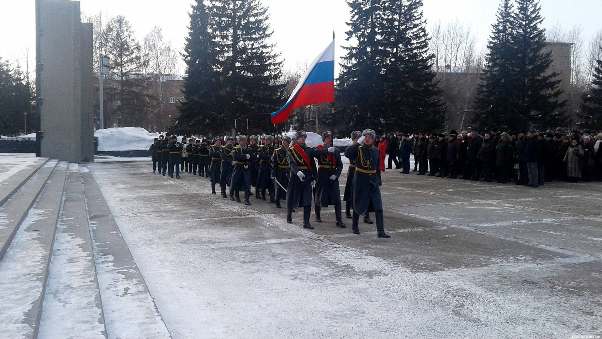 27 января у Вечного огня в сквере Славы. Новосибирск
