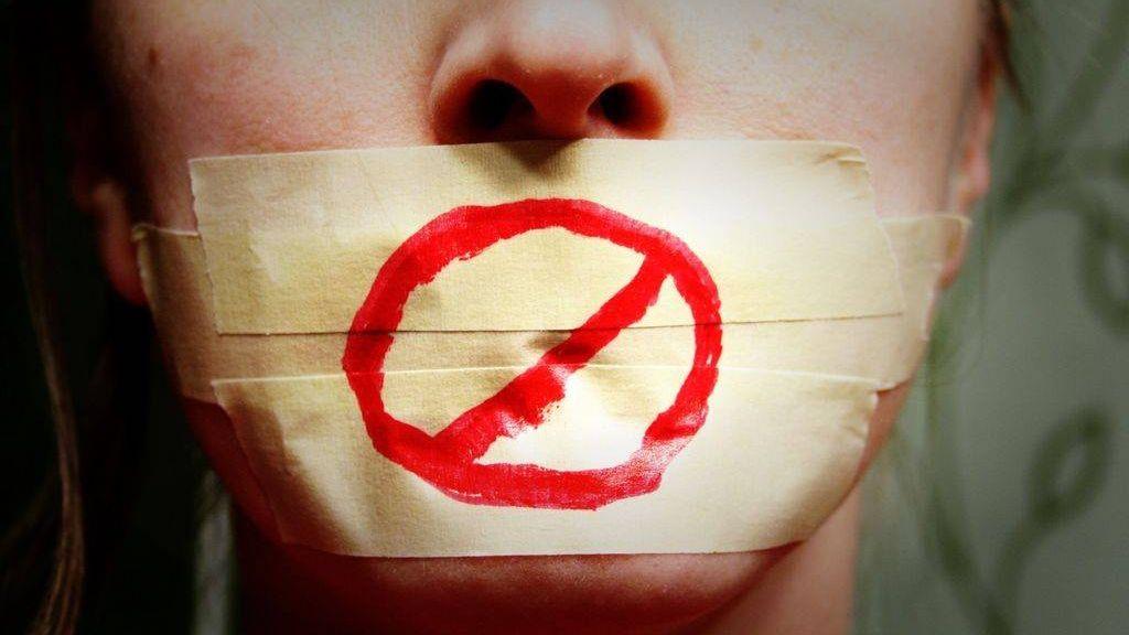 Несвобода слова