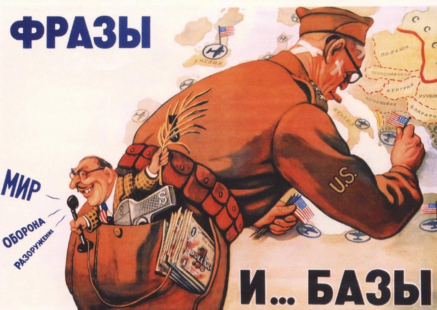 Виктор Говорков. Фразы и базы. 1952