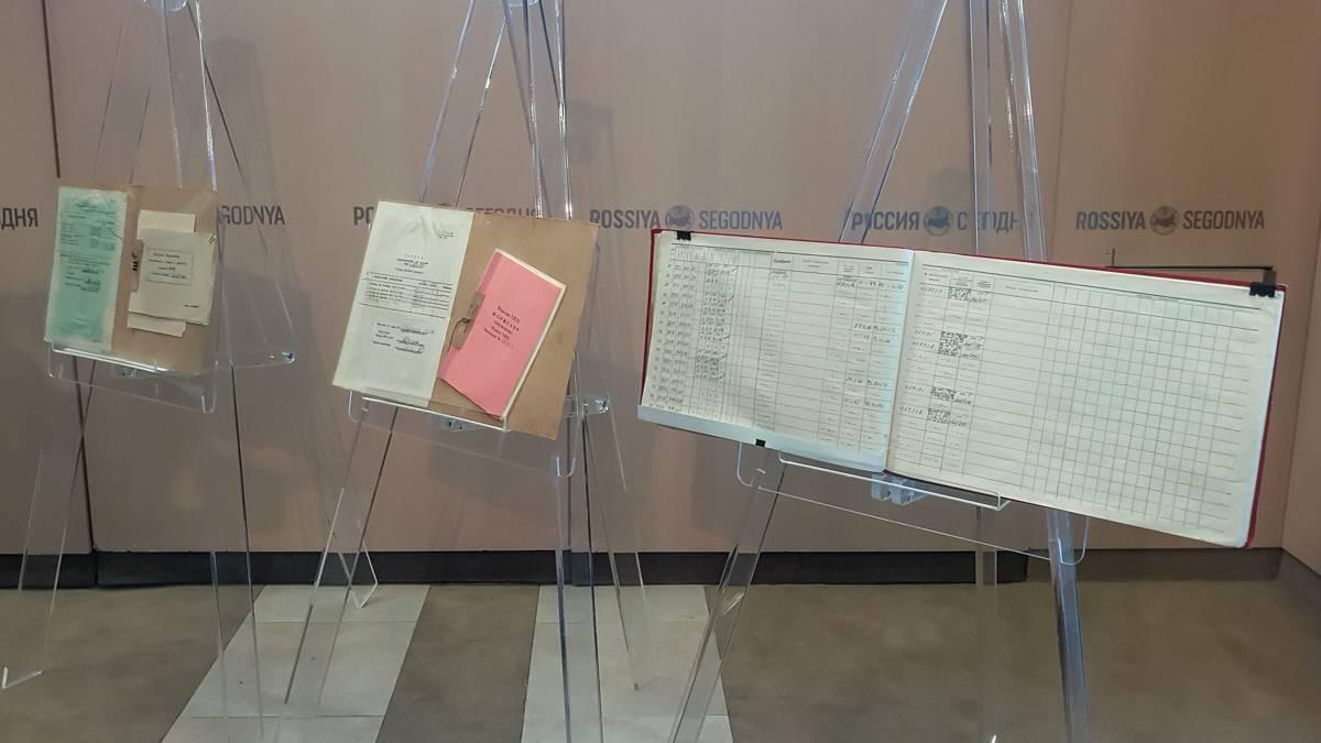 Рассекреченные документы МО по малазийскому Боингу
