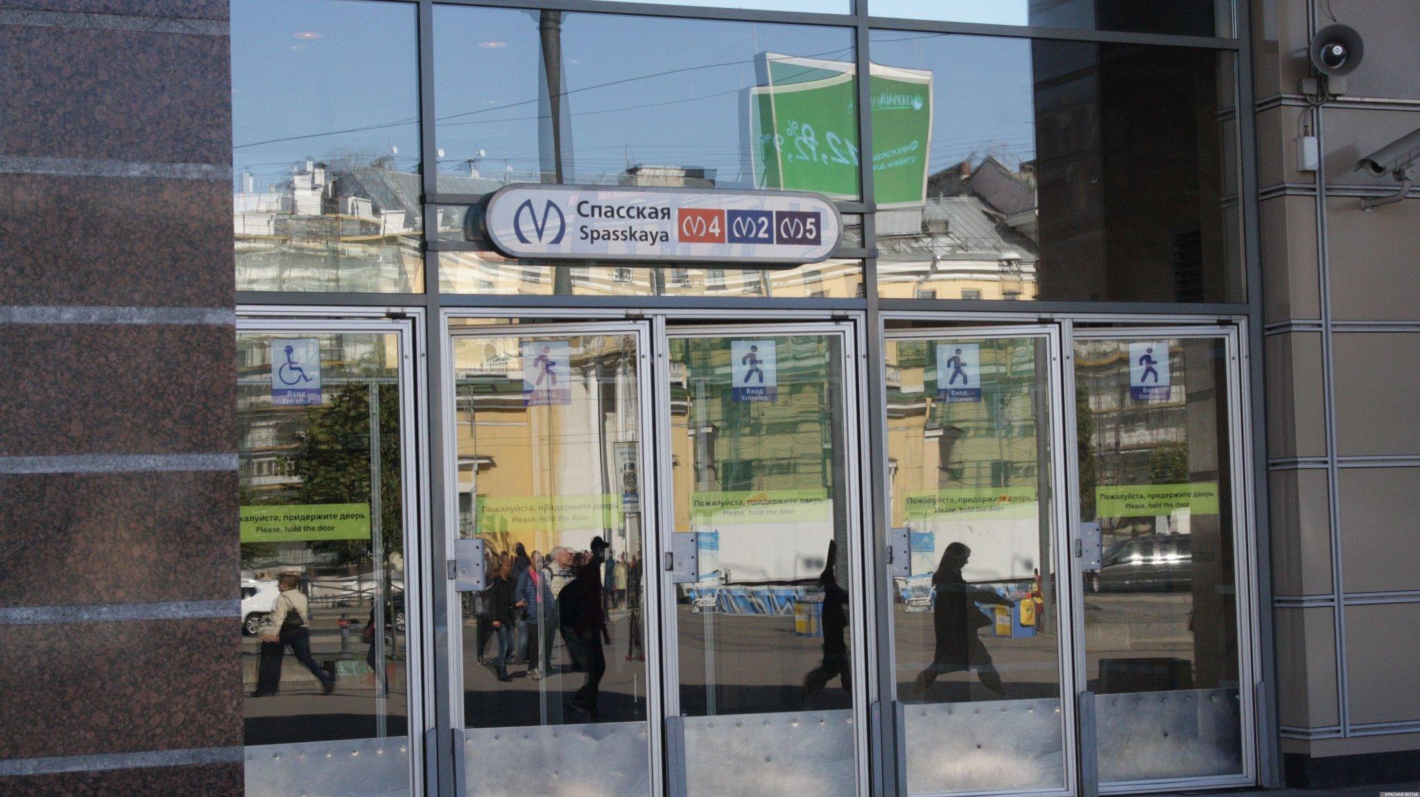 Новые станции «фиолетовой» веточки откроют вконце 2018-ого