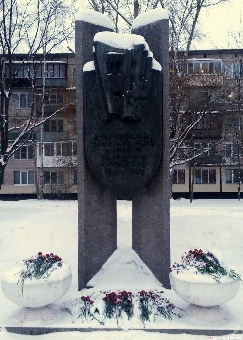 Памятник добровольцам 3-й Фрунзенской дивизии народного ополчения
