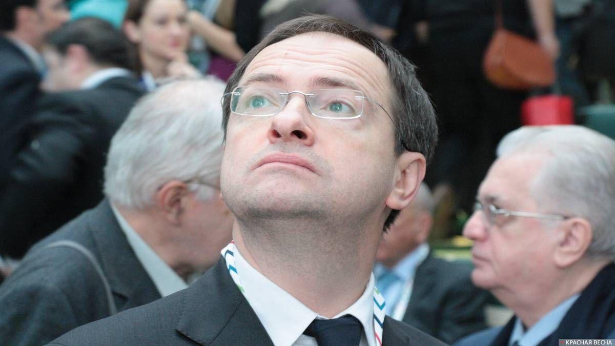 Мединский Михаил на VII Санкт-Петербургском международном культурном форуме