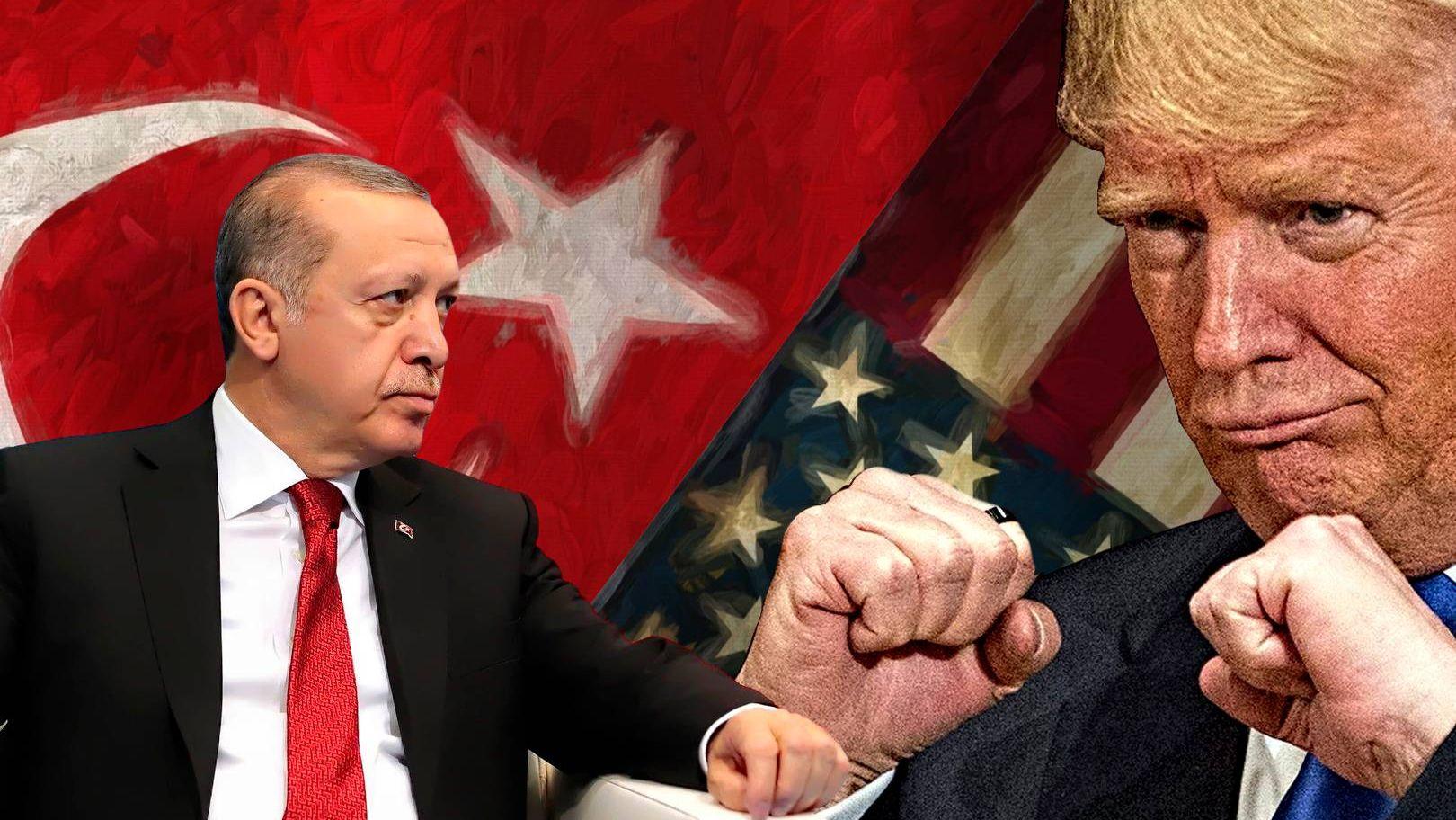 Трамп Эрдоган