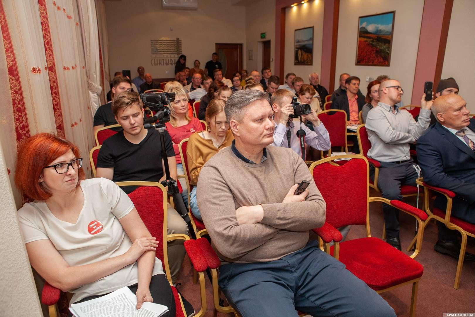 Экоконференция в Сыктывкаре