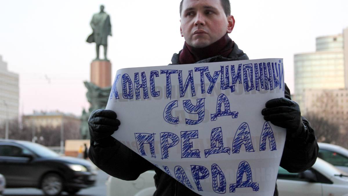 Пикет против пенсионной реформы. Москва м. Октябрьская