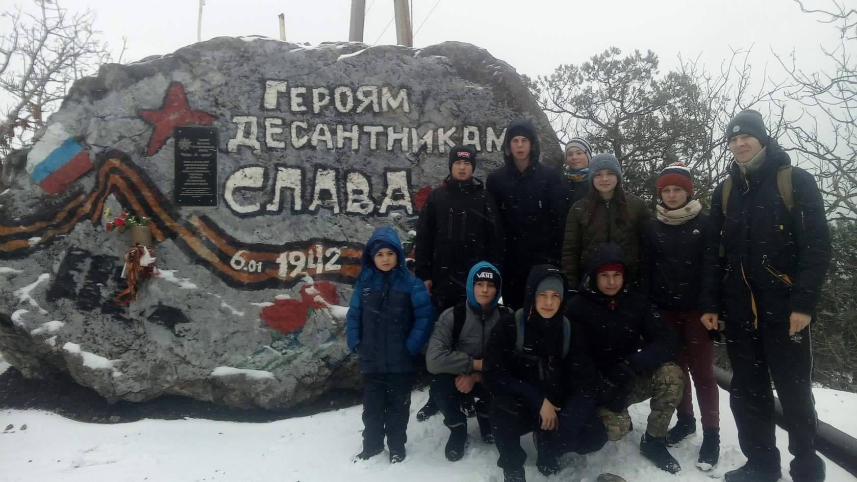 Дети из ЛНР в Крыму