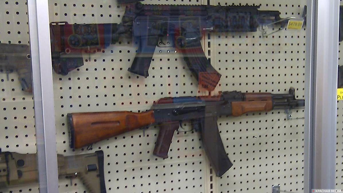 Оружие на витрине