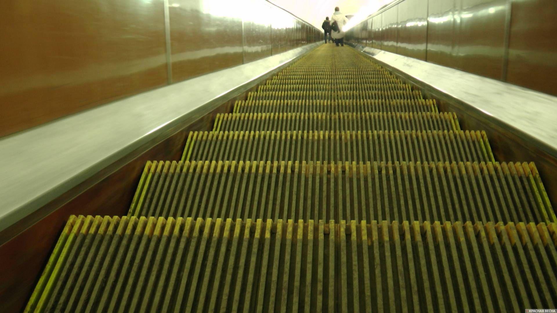 Эскалатор. Метро.