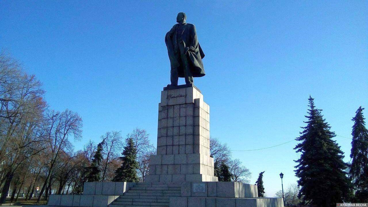 Ульяновск. Памятник Ленину 16.11.2017