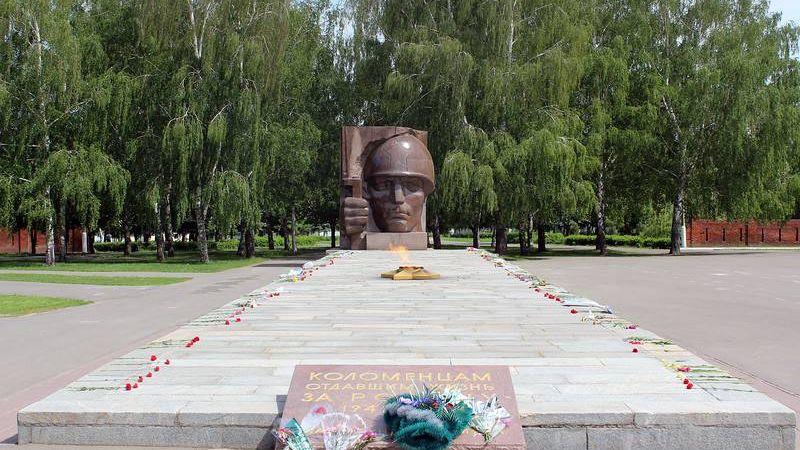 Мемориальный парк в Коломне, посвящённый Великой Отечественной войне