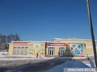 Спортивный клуб, Вологда