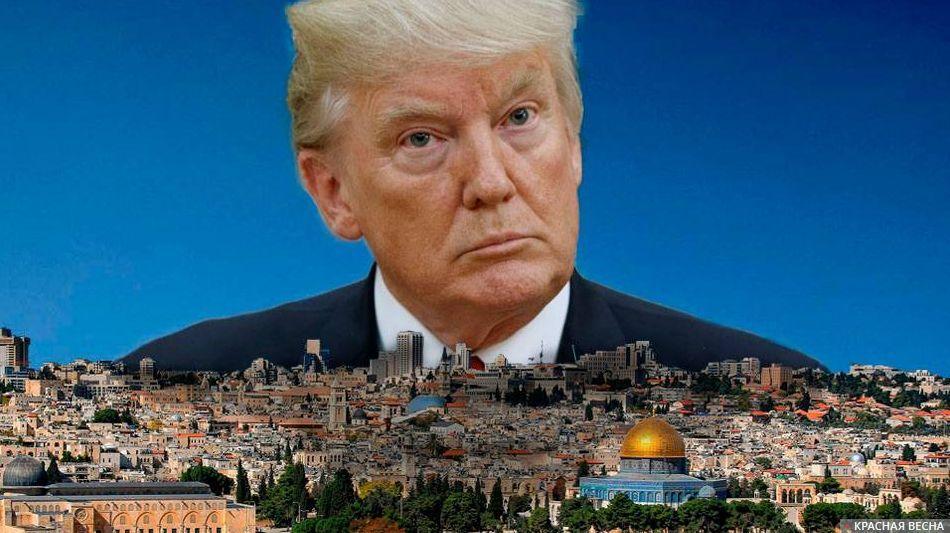 Трамп. Иерусалим