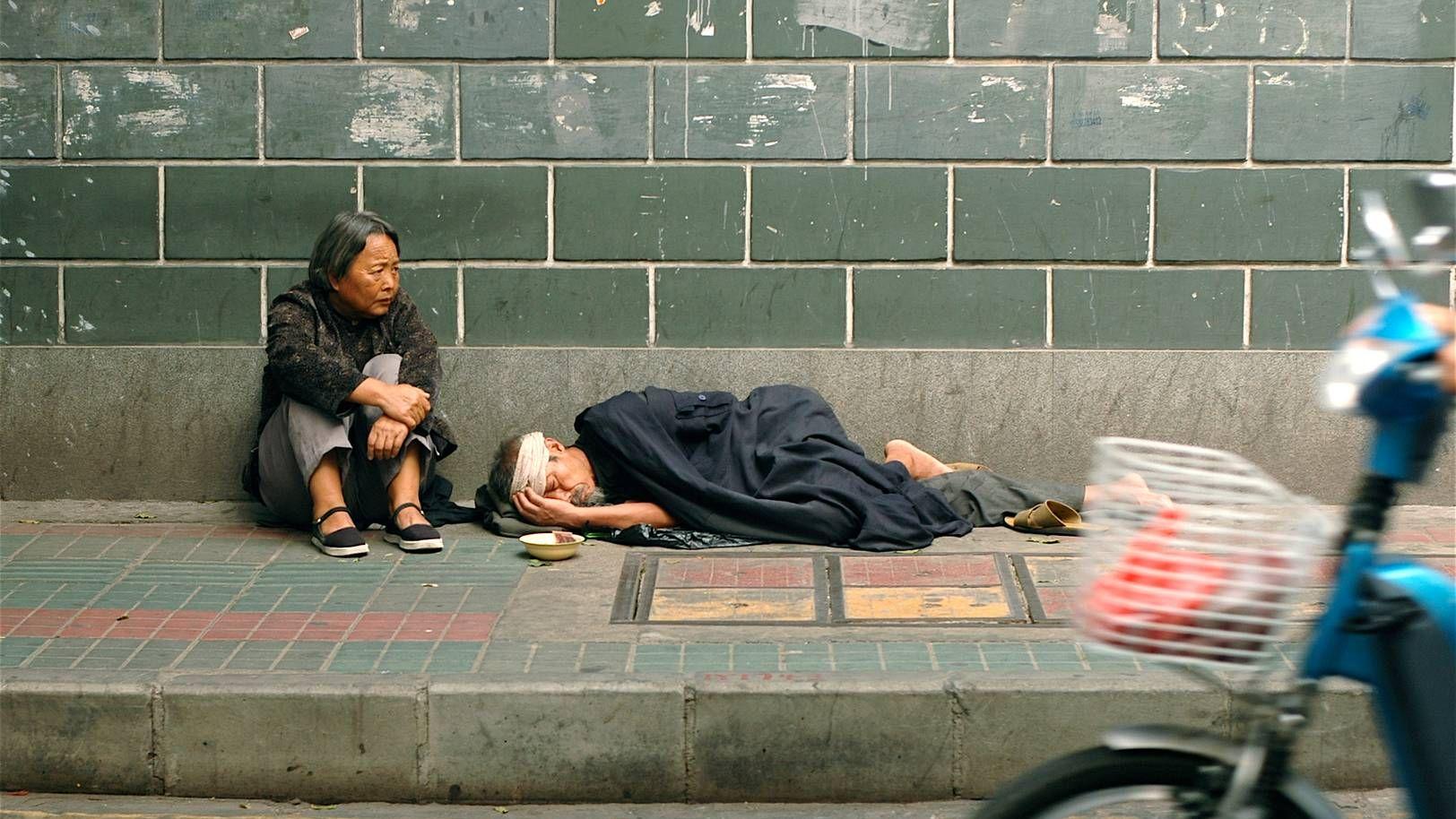 Картинка про бедных