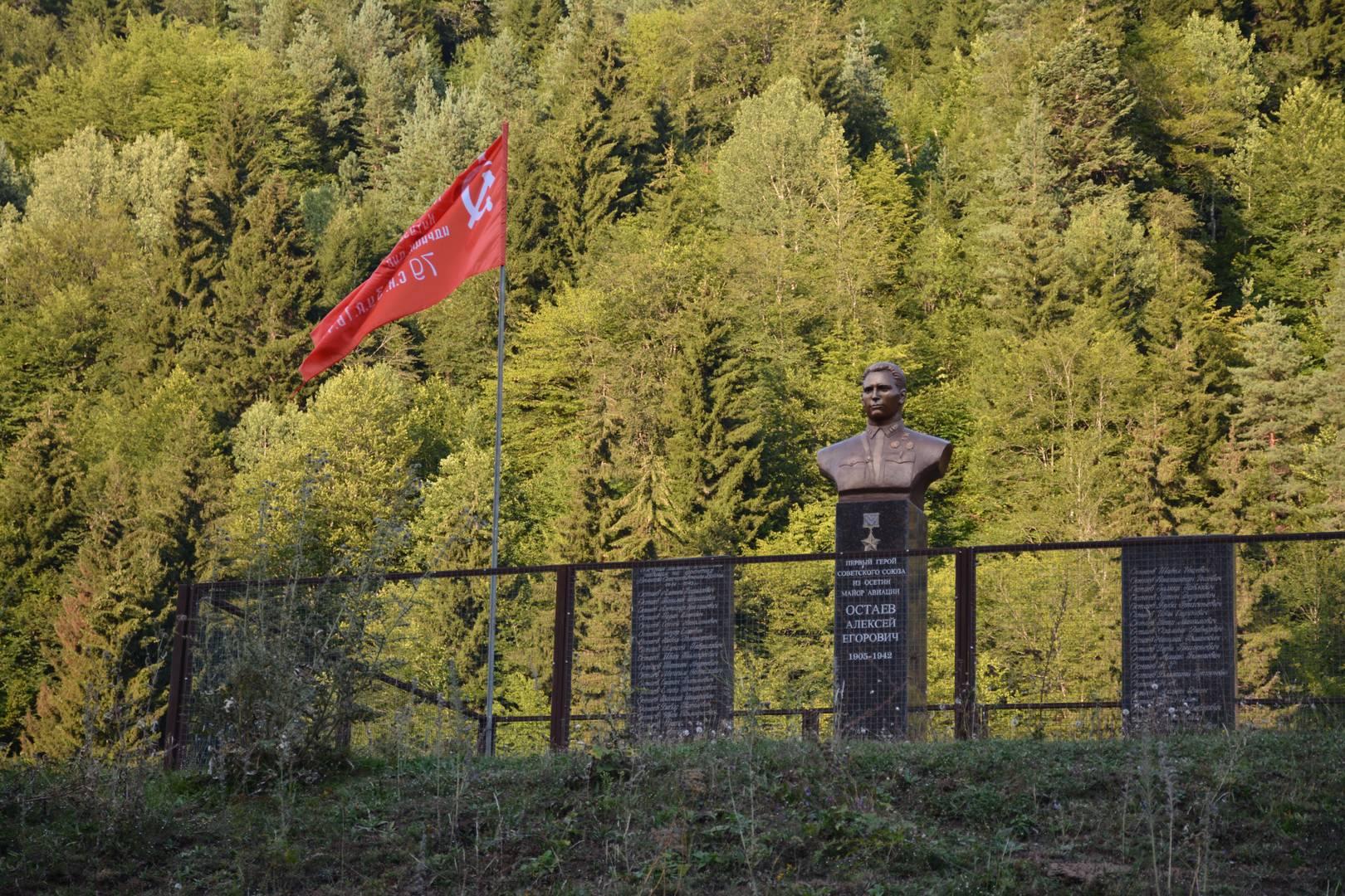 Памятники героям Великой Отечественной Войны в горах Кавказа
