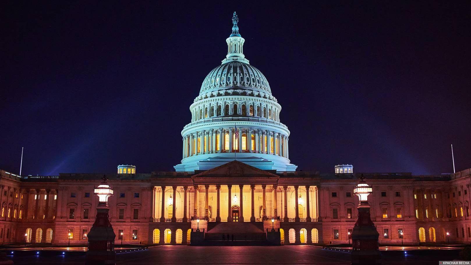 Капитолий. Вашингтон, США