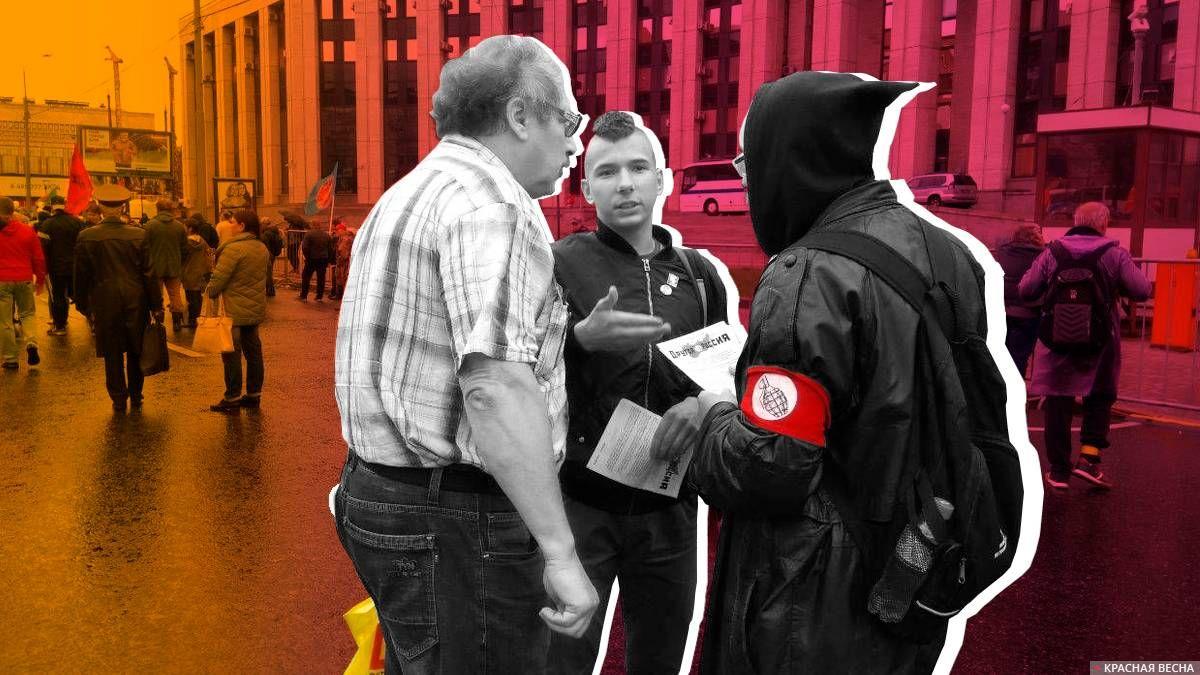 Участники митинга КПРФ
