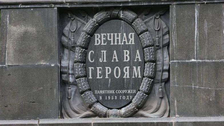 Памятник жертвам белогвардейского мятежа 1918 года. Ярославль