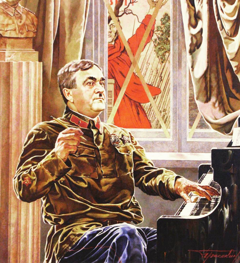 Присекин Сергей Николаевич (1958-2018) «Портрет А.В. Александрова». 2008 г. Холст, масло.