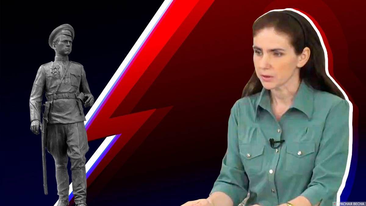 Историк Елена Сенявская
