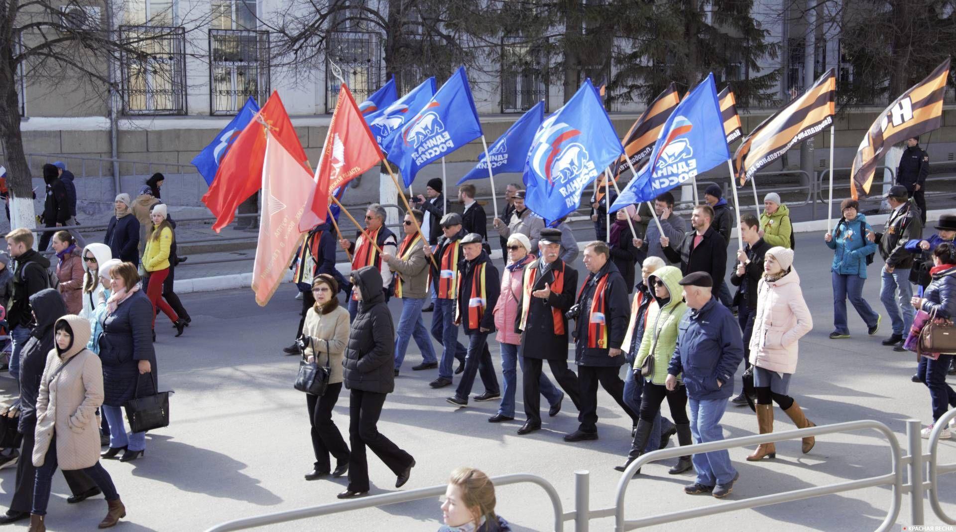 КПРФ в Кургане прошла в общем строю с «Единой Россией», но под своими лозунгами https://rossaprimavera.ru/news/3dab8799