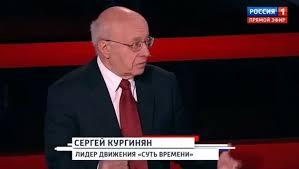 Освобождение заложников: Украина готова кобмену 307 на74