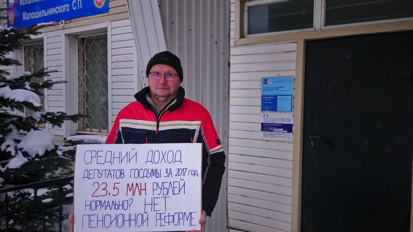 Житель деревни Малая Шильна возмущен баснословной разницей в доходах