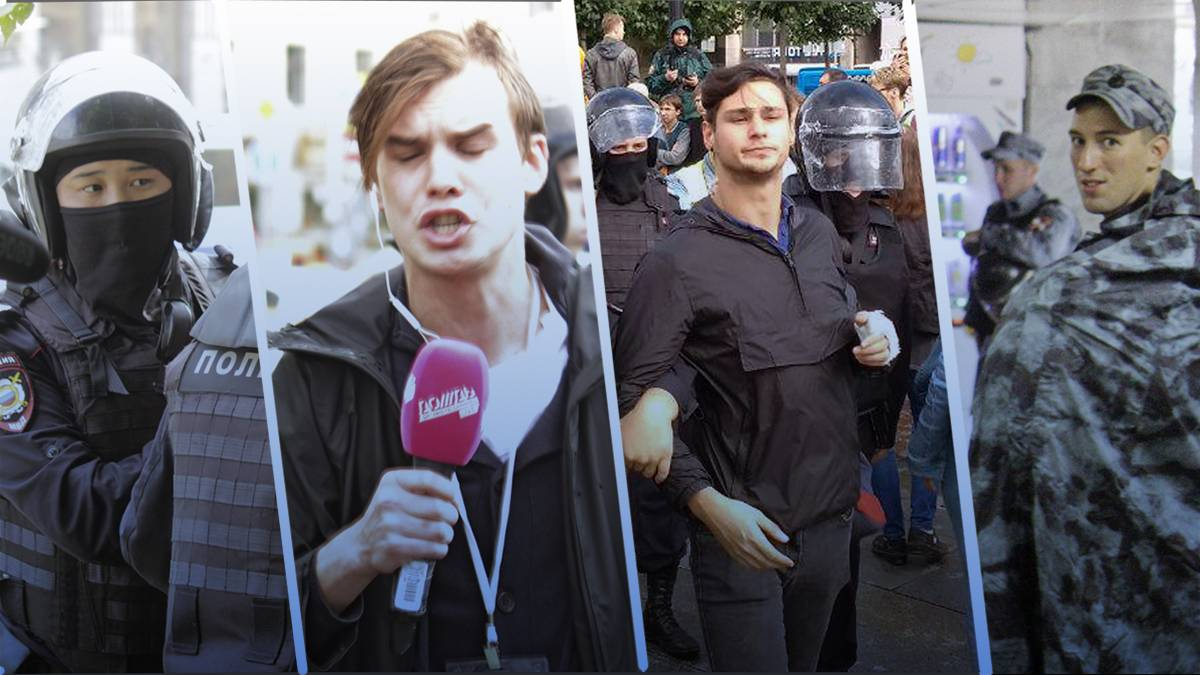 Протестная Москва