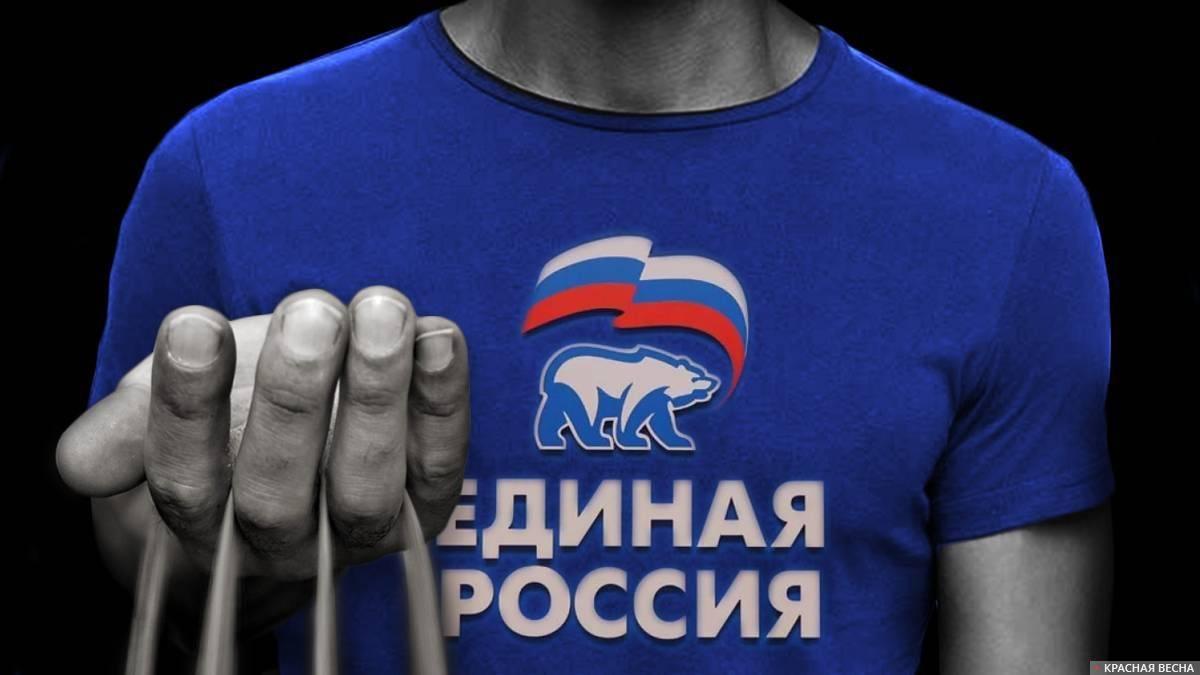 «Единая Россия» после пенсионной реформы