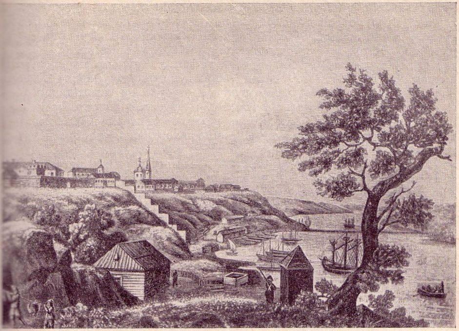 Вид на Николаев. Гравюра, конец XVIII века